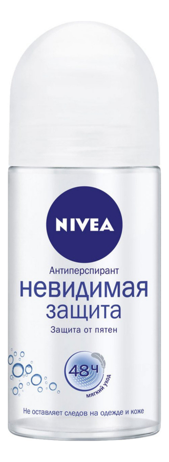 Шариковый дезодорант-антиперспирант Невидимая защита 50мл