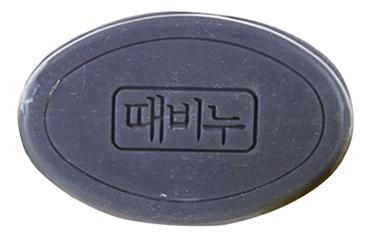 Мыло-скраб для лица древесный уголь Hardwood Charcoal Scrub Body Soap 100мл