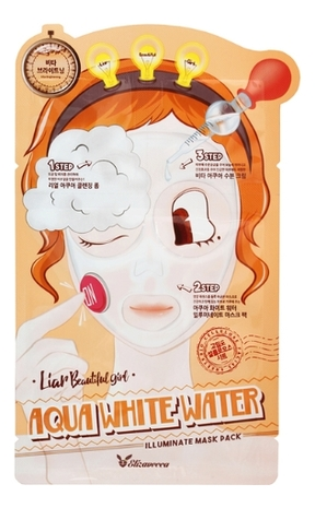 Трехступенчатая маска для лица увлажняющая 3-Step Aqua White Water Illuminate Mask Pack: Маска 25мл трехэтапная маска для лица увлажняющая bergamo 3 step aqua mask pack
