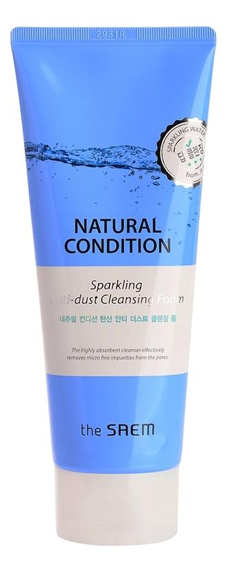 цена на Пенка для умывания Natural Condition Sparkling Anti-Dust Cleansing Foam 150мл