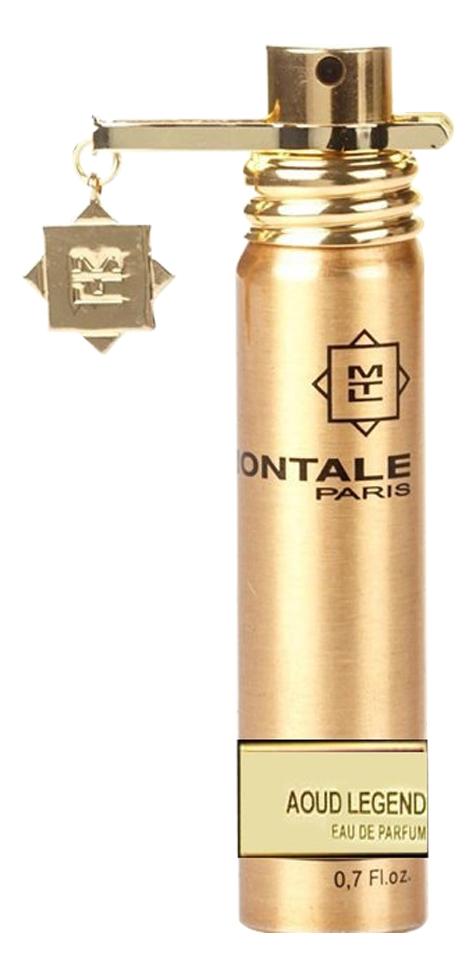 Montale Aoud Legend: парфюмерная вода 20мл montale starry nights парфюмерная вода 20мл
