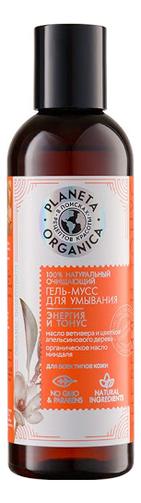 Купить Гель-мусс для умывания очищающий Natural Cleansing Face Gel-Mousse 200мл, Planeta Organica
