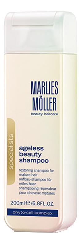 Шампунь для восстановления роста и защиты волос Specialist Angeless Beauty Shampoo 200мл