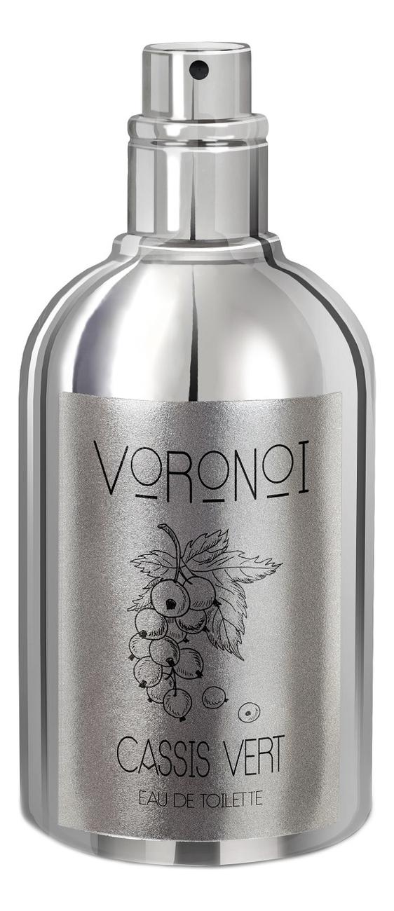 Купить Cassis Vert: туалетная вода 50мл, Voronoi